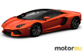 Aventador Roadster LP750-4 Superveloce