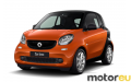 fortwo coupe 1.0